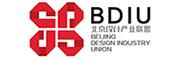 北京设计产业联盟