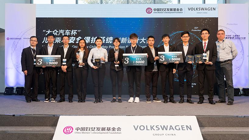 07 大众汽车集团(中国)研发中心经理René Brendler与中国汽车技术研究中心主任潘增友三等奖团队合影