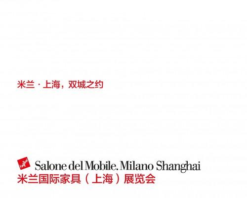 米兰上海双城之约正式开启