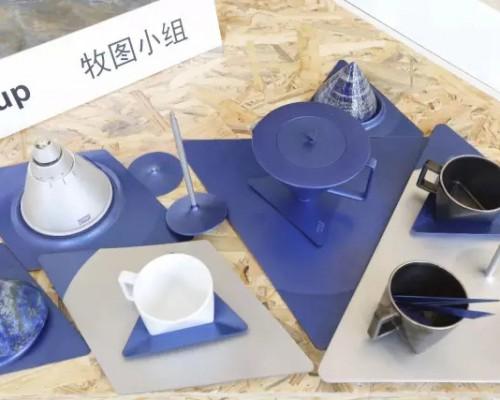 米兰国际家具(上海)展览会卫星展颁奖典礼完美落幕,中国设计崭露头角