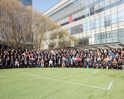 中国室内装饰协会五届八次常务理事扩大会议隆重召开