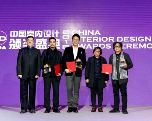 2016中国室内设计颁奖盛典在京隆重举行