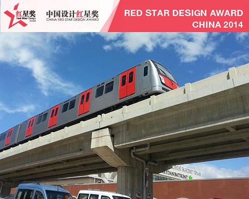 2014中国设计 红星奖 iSagy BIM能源管理平台摘至尊金奖