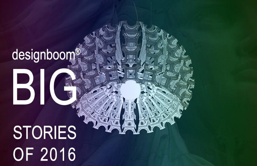 2016设计邦排行榜之灯具设计TOP10