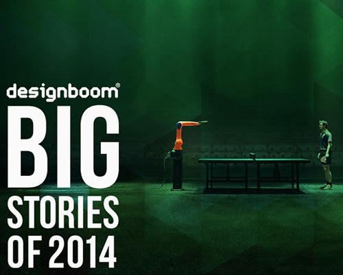 2014设计邦排行榜之设计+科技板块个人提交作品TOP 10
