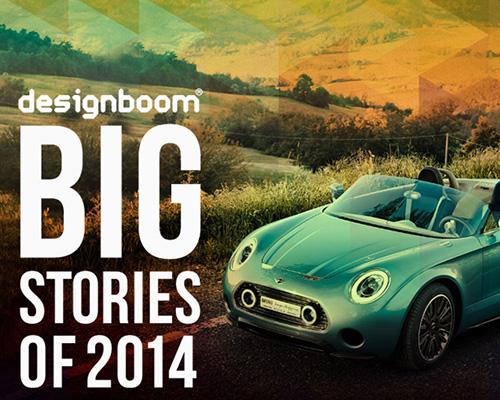 2014设计邦排行榜之替代燃料 汽车 TOP10