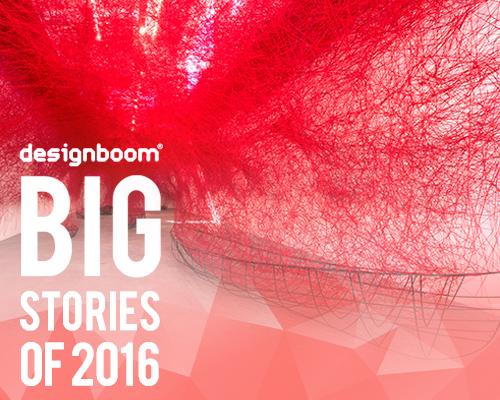 2016设计邦排行榜之艺术装置展览TOP10