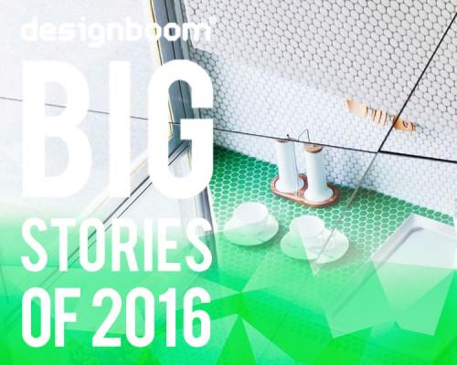 2016设计邦排行榜之私人空间TOP10