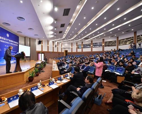 技术创新引领设计升级——中国建筑装饰设计产业创新与发展论坛在深圳成功举办