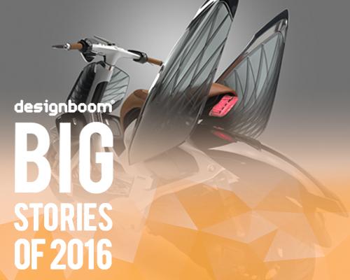 2016设计邦排行榜之摩托车TOP10