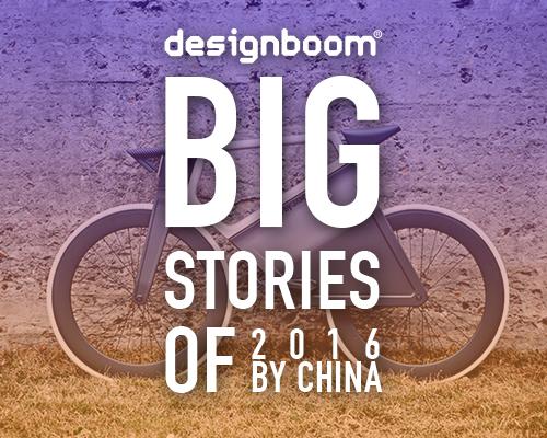 2016设计邦排行榜之自行车TOP10