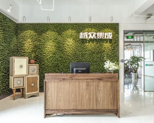 绿色人文办公空间