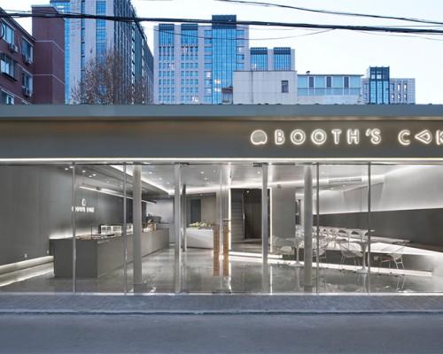 北京BOOTH`S CAKE