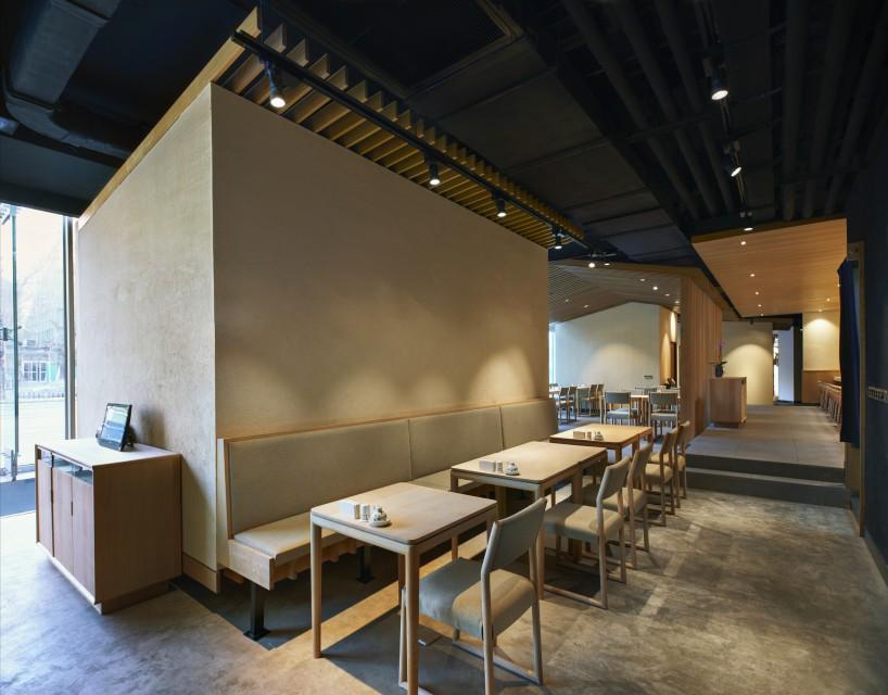 然餐厅 (3)