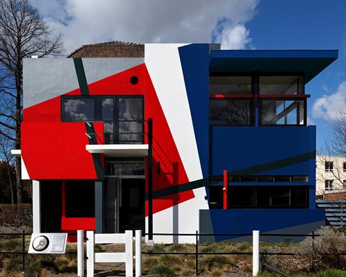 荷兰风格派的虚拟建筑