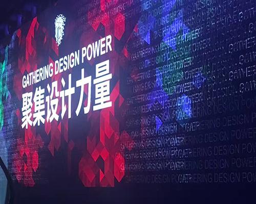 """城外诚DXD北京设计互联中心 """"聚集设计力量"""""""