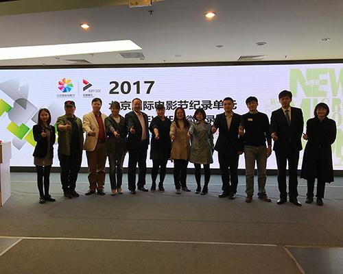 """2017第七届北京国际电影节纪录单元""""新意无限""""NEWKEER微纪录沙龙"""