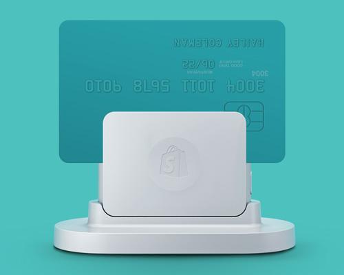 Shopify推出全新刷卡读卡两用读卡器外观简洁优雅