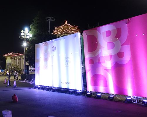 2017第三届设计北京博览会盛大开幕