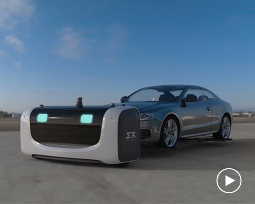 遇见stan:巴黎CDG机场机场采用机器人泊车