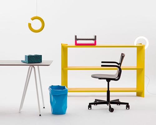 L&Z 工厂系列workspace fundamentals再添新作