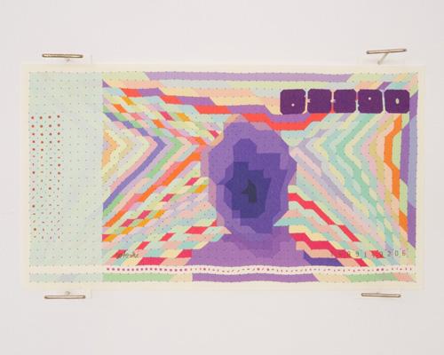 比特币变纸币,会是一种怎样的体验?