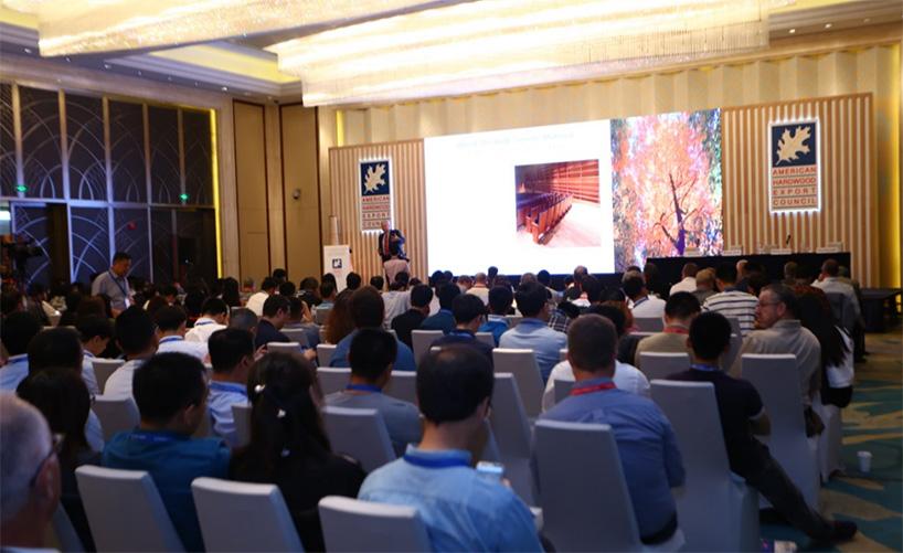第二十二届美国阔叶木外销委员会东南亚及大中华区年会现场