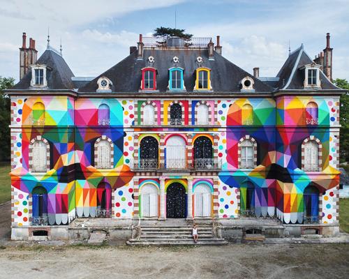 okuda让19世纪末的法国城堡焕然一新