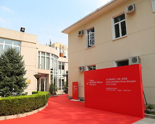 米兰之粹•上海之约  第二届米兰国际家具(上海)展览会 11 月来袭