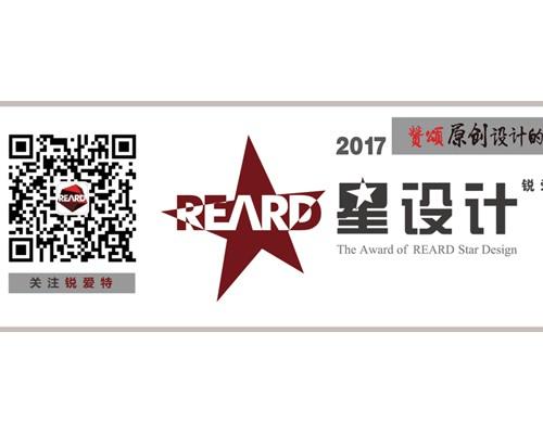 中国最ZAN地产设计榜单揭晓 | 就在11月上海W酒店
