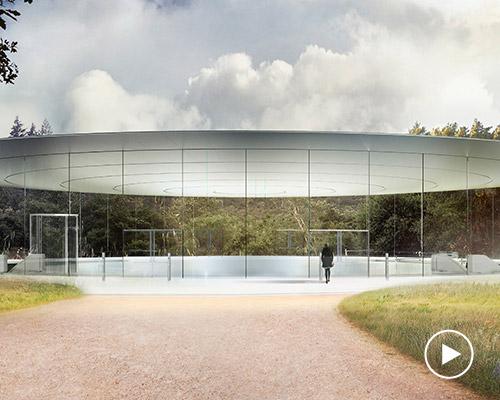 苹果公司将在Apple Park发布新产品iPhone 8