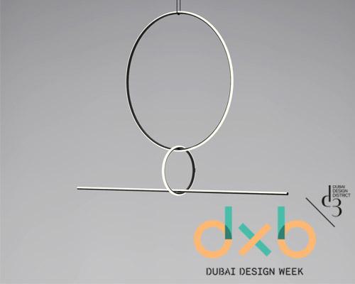 2017迪拜设计周强势回归