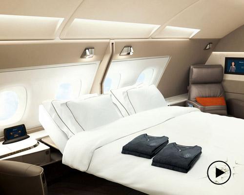 新加坡航空耗资8.5亿美元 打造豪华双人套房客舱