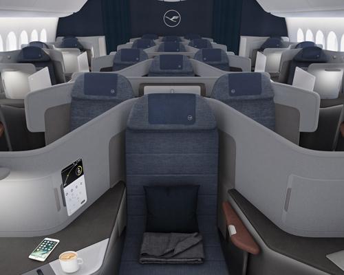 汉莎商务舱全新内饰 极致舒适更多选择