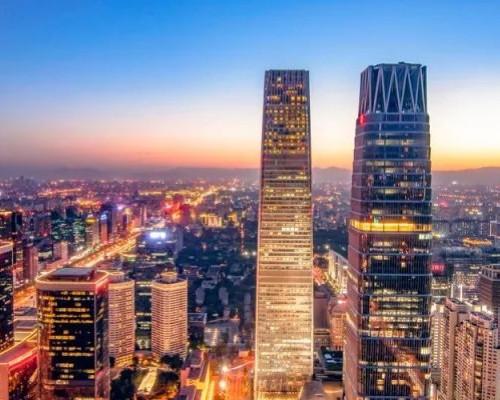 新城市生活│明日城市论坛 2018/沙龙系列之01/北京