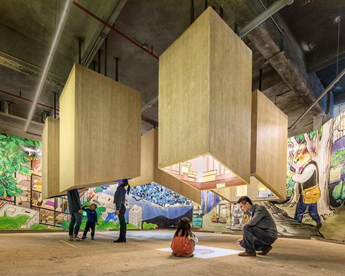 2017深港建筑城市双年展作品:一楼宇•动物园