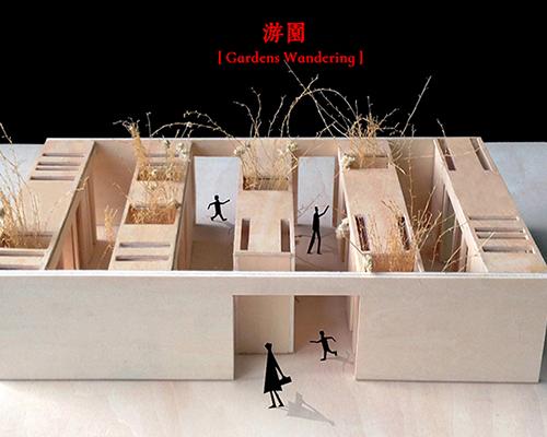 游园——深圳市政公厕