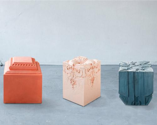 nynke koster新款橡胶凳 建筑历史新诠释