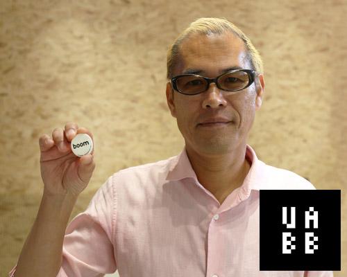 UABB双年展上采访艺术家tatzu nishi