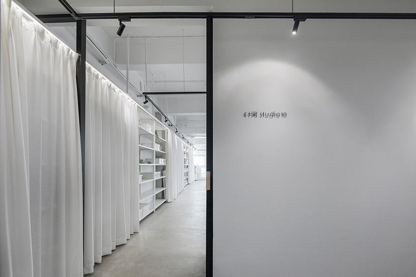 十间 studio office@张超20180201 L-1