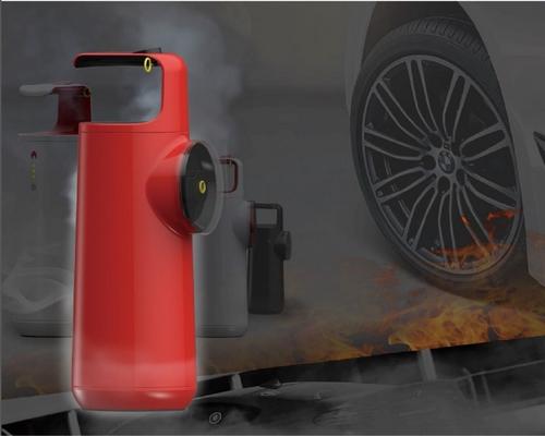 Fire-Wheel——新型多功能车载灭火器