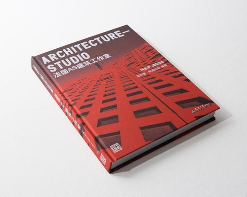 《建筑,为周边带去生机》——专访法国AS建筑工作室