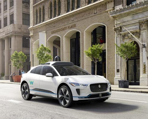 Waymo推出全球首款捷豹I-PACE自动驾驶电动车