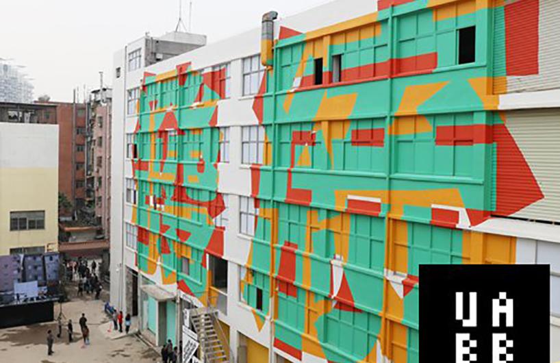 boa mistura在UABB上的壁画作品