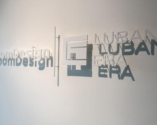 绽放设计工作室丨BloomDesign Studio
