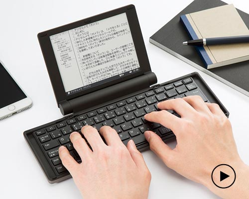 日本便携式可折叠打字机即将登陆美国市场