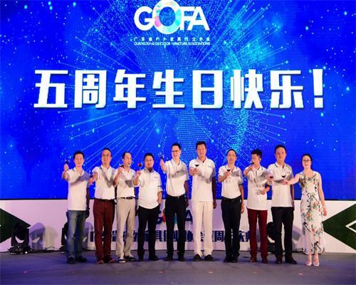凝心聚力 共赢未来 | 广东省户外家协五周年庆典晚宴美丽绽放