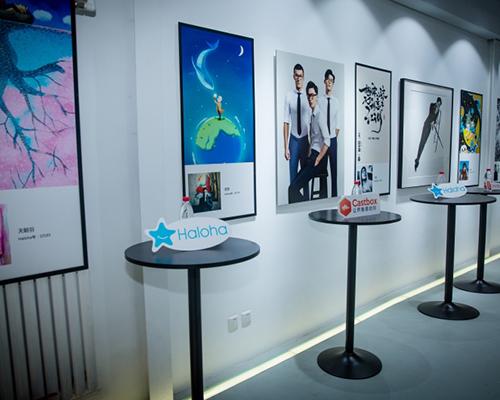 """视觉盛宴——Haloha&ContentBox全国首届设计师盛典""""玩美""""开幕"""