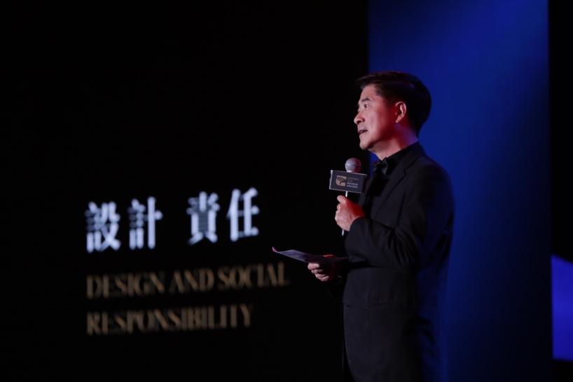 台湾创意设计中心董事长张基义引言