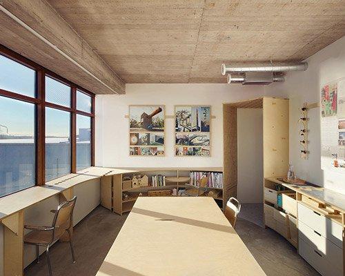 全定制椭圆工作室空间